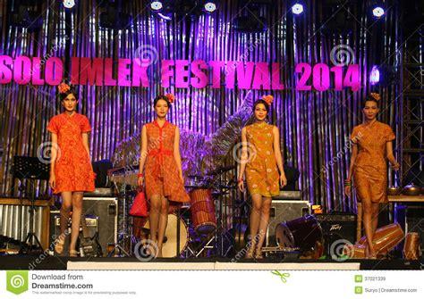 A To Z Batik For Fashion batik fashion editorial stock image image 37021339