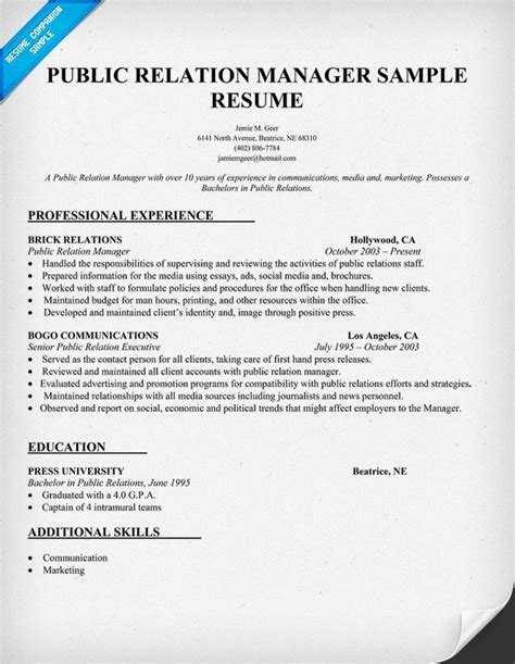 relation manager resume sle pr resume sles across all industries