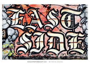 East Side Addicted To By Kevin Chung Gt Gt East Side 2009 08 26