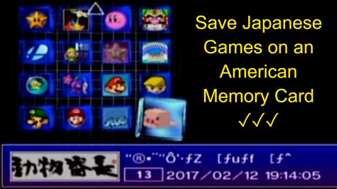 format file game ps2 japanese gamecube games do not format enlgish memory cards