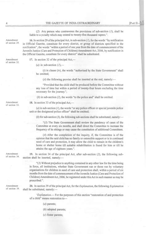 section 20 child protection act the juvenile justice care and protection of children