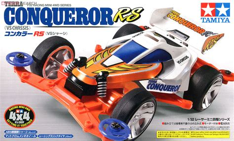 Tamiya 18085 Vs Chassis Set Purple conqueror rs vs chassis mini 4wd images list