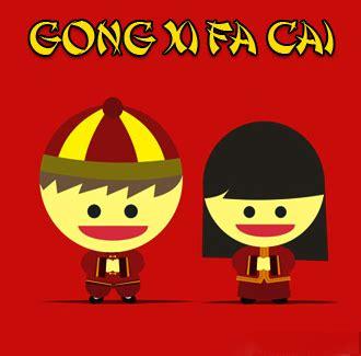 Gongxi Imlek wallpaper ucapan imlek gong xi fa cai 187 foto gambar terbaru