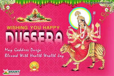 Kaos Best Wishes 2 Bv dussera 2017 wishes quotes greetings in happy vijayadasami festival greetings