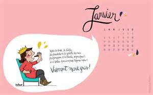Diy Invitation Kits Wallpaper De Janvier Avec Mathou Minireyve