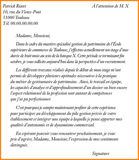 Lettre De Motivation Ecole Technique 7 lettre de motivation 233 cole de communication format lettre