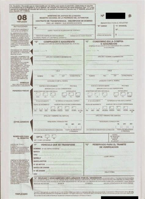 cuanto sale la verificacion de un caro cuanto sale la verificacion de un caro c 243 mo ahorrar m 225 s de