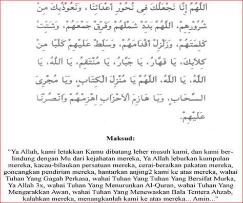 doa qunut chapters of my november 2012