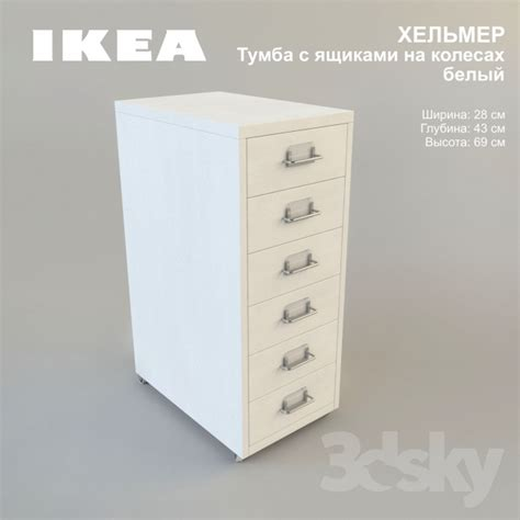 3d models sideboard chest of drawer ikea undredal 3d models sideboard chest of drawer ikea helmer