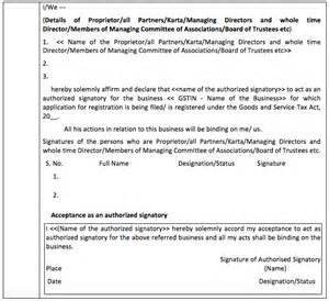 Consent Letter Format For Mvat Registration instruction for filling application for new registration