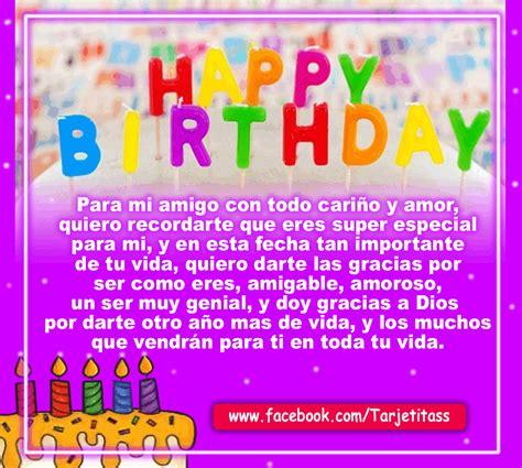 imagenes de happy birthday para una amiga especial imagenes de happy birthday para una amiga especial