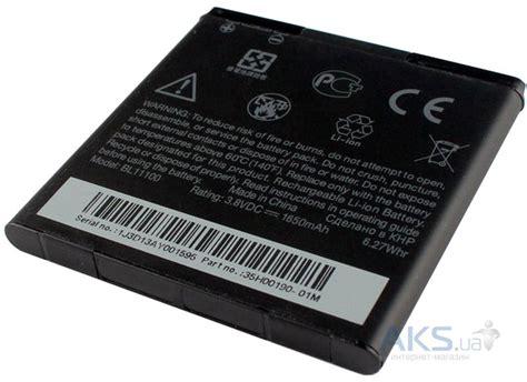 Htc Battery Battery Bl11100 Original Ba S800 аккумулятор htc desire v t328w bl11100 ba s800 1530 1650 mah купить батарею в киеве