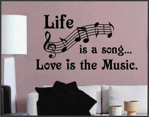 the room song vinyl wall quotes words phrases decal is a song sirocco s curios