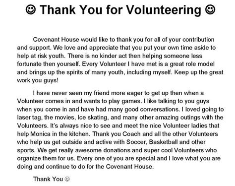 Thank You Note To Our Volunteer Thank You Letter From Youth We Our Volunteers County Library