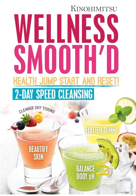 2 Day Detox Price by Kinohimitsu 2 Day Speed Cleansing Program 11street
