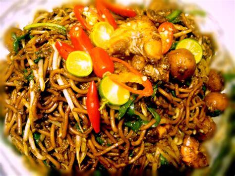 daun restaurant serving authentic halal vietnam
