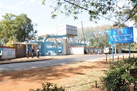 Uon Mba by Of Nairobi Branches Myskuulkenya