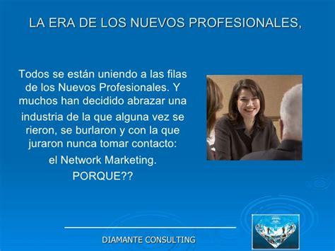 los nuevos profesionales 987214950x los nuevos profesionales