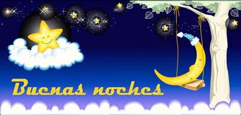 imagenes de buenas noches infantiles el taller de la brujamar giffs animados de quot buenas noches quot