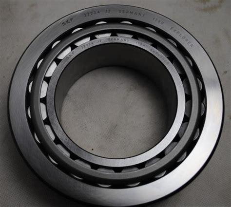 32009 tapered roller bearing 32009 bearing 45x75x20