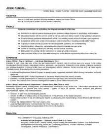 security officer resume sample