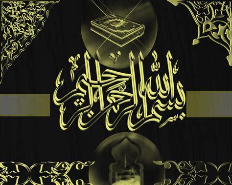 wallpaper tulisan bagus pin kaligrafi bismillahirrahmanirrahim wallpaper on pinterest