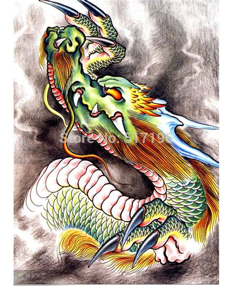 tattoo oriental pdf pdf format tattoo book 72pages beautiful dragon tattoo
