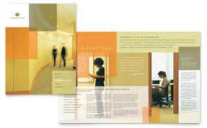 consulting brochure template hr consulting brochure template design