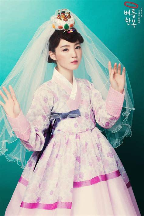 Lace Hanbok Skirt best 25 korean traditional dress ideas on