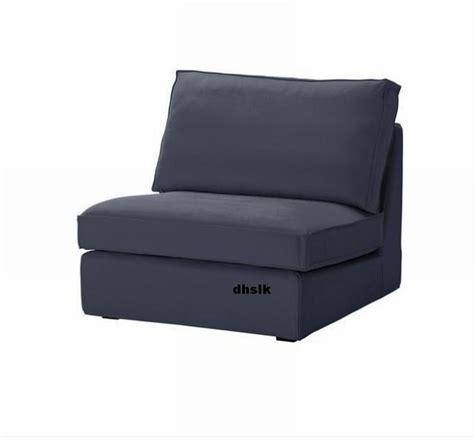 Ikea Sofa Seat Covers Ikea Kivik 1 Seat Sofa Slipcover Chair Cover Ingebo Blue