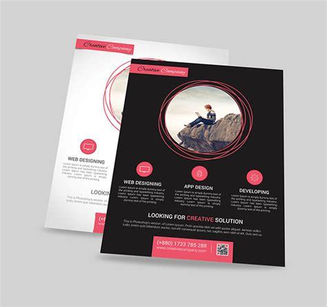 layout poster psd modern web app design agency flyer poster on behance
