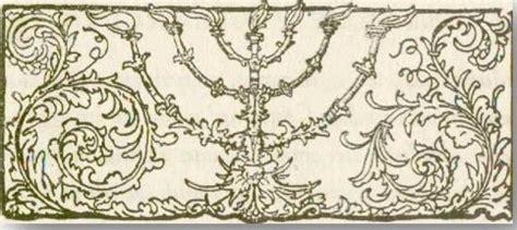 candelabro hebreo sobre el proemio gnosis de la lara maravillosa de valle