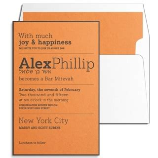 Invite To Duke Mba Chances by 1000 Images About Mitzvah Invitations On