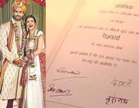 Aishwarya Abhishek Wedding Card