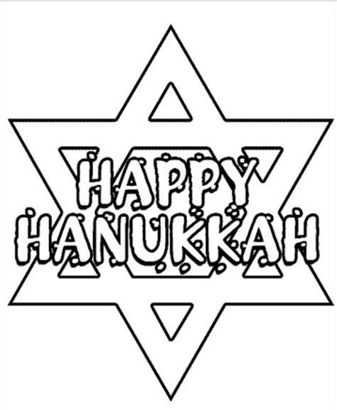 hanukkah coloring page coloring book