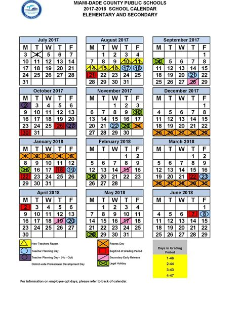 miami dade calendar school 2017 free calendar 2017 2018