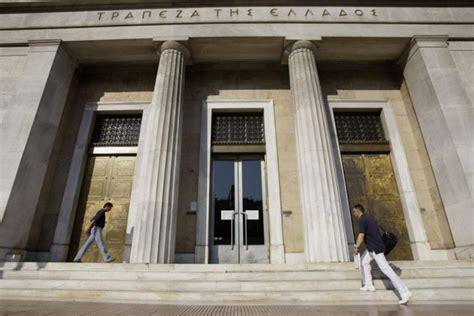 banche l aquila grecia banche e povert 224 l impronta l aquila