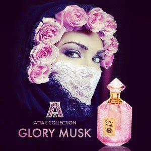 Musk Parfum Collection attar collection musk duftbeschreibung und bewertung