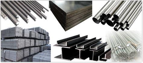 North Atlanta Steel Supply, LLC   Steel and Metal Supplier