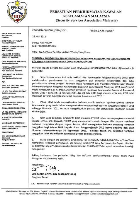 format surat pelarasan gaji tuntutan tunggakan gaji pelarasan cukai ppkkm com