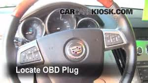 Cadillac Check Engine Light Engine Light Is On 2008 2015 Cadillac Cts What To Do