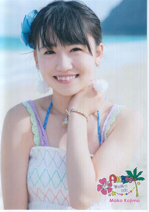 Photo Kojima Mako Akb48 kojima mako hawaii wa hawaii akb48 photo 36975000