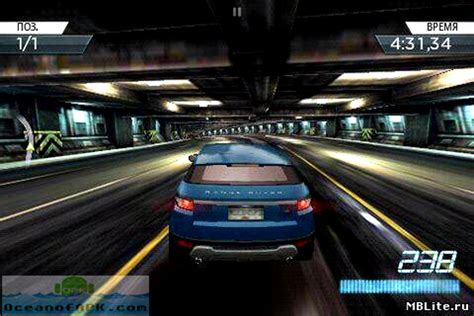 need for speed most wanted apk free - Nfs Apk Free