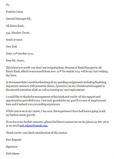 Bank Resignation Letter Sle Resignation Letter Template 14 Free Documents In Word Pdf