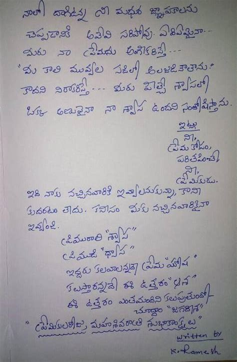 up letters in telugu telugu web world a letter in telugu