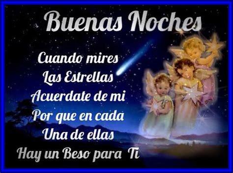 imagenes catolicas para dar buenas noches hermosas imagenes bonitas para dar las buenas noches