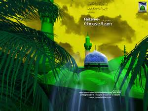 islami jpg wallpaper dawateislami hd wallon