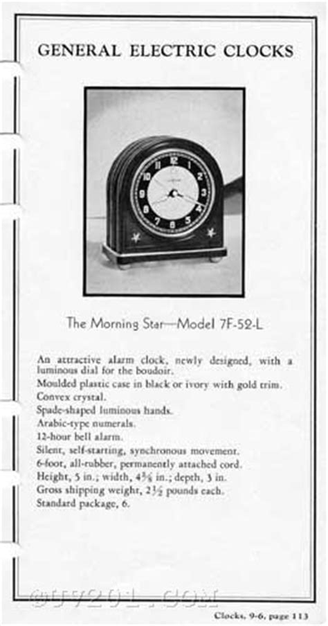 ge model abf morning star