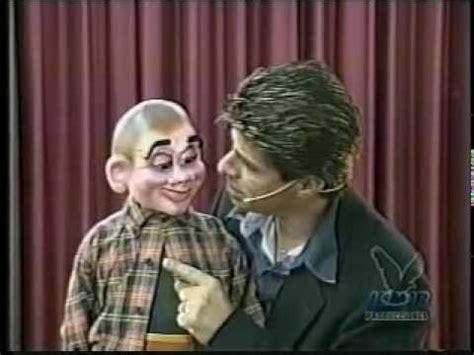 coco y su pandilla ventriloquia coco y su pandilla parte 3 youtube