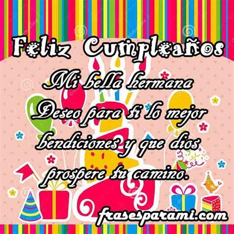 Imagenes Bonitas De Feliz Cumpleaños Hermana | feliz cumplea 241 os hermana 187 imagenes bonitas 187 frasesparami com